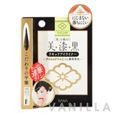 Sana Maiko Putty Eyeliner Black