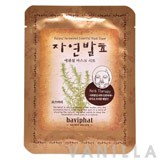 Baviphat Natural Fermented Essential Mask Sheet (Rosemary)