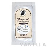 Baviphat Charcoal Pore Tightening Nose Patch
