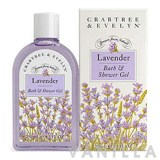 Crabtree & Evelyn Lavender Bath & Shower Gel