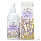 Crabtree & Evelyn Lavender Hand & Body Lotion
