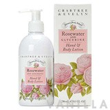 Crabtree & Evelyn Rosewater Hand & Body Lotion