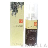 Thann Rice Bran and Olive Body Oil Spray