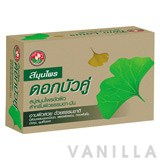 Twin Lotus Herbal Bar Soap with Natural Scrub