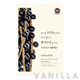 Innisfree Natural Essential Mask (Acai Berry)
