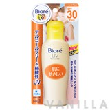 Biore UV Mild Care Milk SPF28 PA++