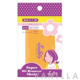 Sumire Super Oil Remover Sheets