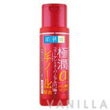Hada Labo Retinol Lifting and Firming Lotion