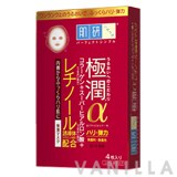Hada Labo Retinol Lifting and Firming Mask