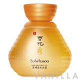 Sulwhasoo Hair Treatment Oil