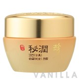 It's Skin Bi Yun Jin Pure Gold Cream