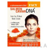 Facy Salmon Cavair DNA+ Face Eye & Neck Mask Cream