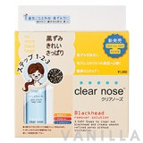 Clear Nose Blackhead Remover Solution