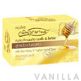 Poompuksa 15 Milk Rice Honey & Yoghurt Herbal Soap