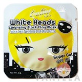 Cathy Doll White Heads Cleansing Black Clay Mask