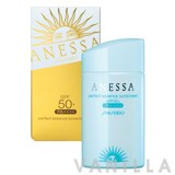 Anessa Anessa Perfect Essence Sunscreen A+ SPF50+ PA++++