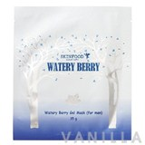 Skinfood Watery Berry Gel Mask (For Men)
