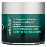 H2O+ Marine Calm Nourishing Night Cream