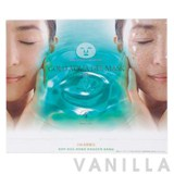 Kinka Gold Aqua Gel Mask