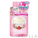 Meishoku Organic Rose Skin Conditioner