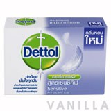Dettol Sensitive Anti-Bacterial Soap