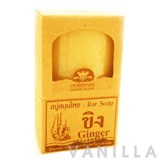 Khaokho Talaypu Bar Soap Ginger