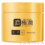 Hada Labo Perfect Gel