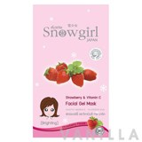 Snowgirl Strawberry & Vitamin C Facial Gel Mask