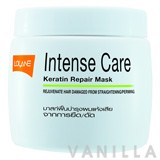 Lolane Intense Care Keratin Repair Mask (Straightening/Perming)
