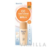 Biore UV Color Control CC Milk SPF50+ PA++++