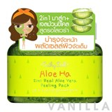 Cathy Doll Aloe Ha 2 In 1 Real Aloe Vera Peeling Pack