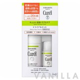 Curel Sebum Care Trial Kit