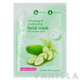 Watsons Oil Control & Moisturising Facial Mask with Cucumber Extract