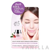 Nami Beauty Secret White Massage & Mask Serum
