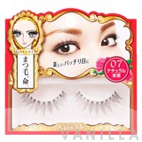 Kiss Me Heroine Make Impact Eyelash