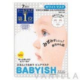 Clear Turn Babyish White Mask