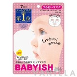 Clear Turn Babyish Moisture Mask