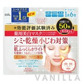 Clear Turn Whitening Skin Mask