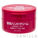 Shiseido Fine Toiletry Hand Cream