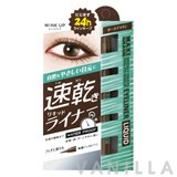 Wink Up Maxigrade Eyeliner EX Liquid Brown