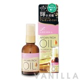 Lucido-L Argan Rich Oil Hair Treatment Oil Deeply Moisturiser