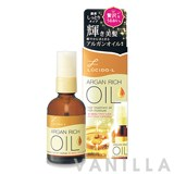Lucido-L Argan Rich Oil Hair Treatment Oil Intensively Repairs