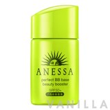 Anessa Perfect BB Base  Beauty Booster
