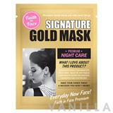 Faith in Face Signature Gold Mask Foil Mask