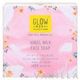 Glow Mori Angel Milk Face Soap