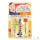 Sana Nameraka Honpo Wrinkle Gel Cream