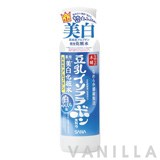 Sana Nameraka Honpo Whitening Face Lotion