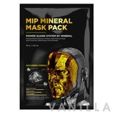 MIP Mineral Mask Pack