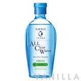 Senka All Clear Water Micellar Fresh