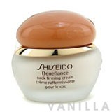 Shiseido Benefiance Neck Firming Cream